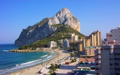 Introducing Calpe
